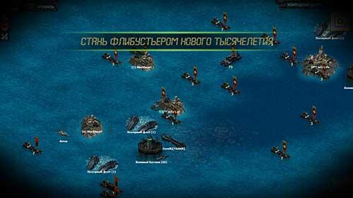 Битва пиратов - морская стратегия