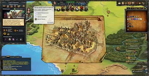 Therian saga - обзор