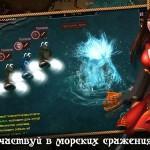Скриншоты к игре Черный корсар