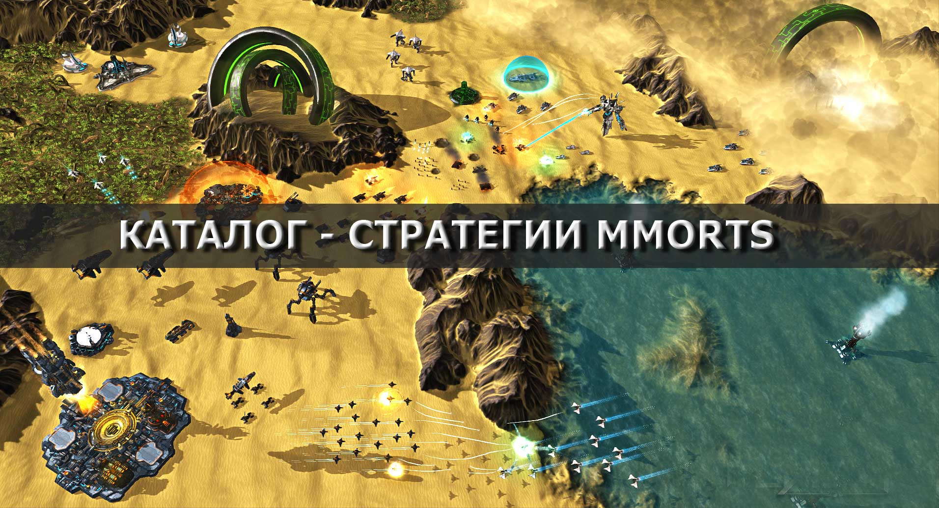 online_strategy_rts_gameli_1f