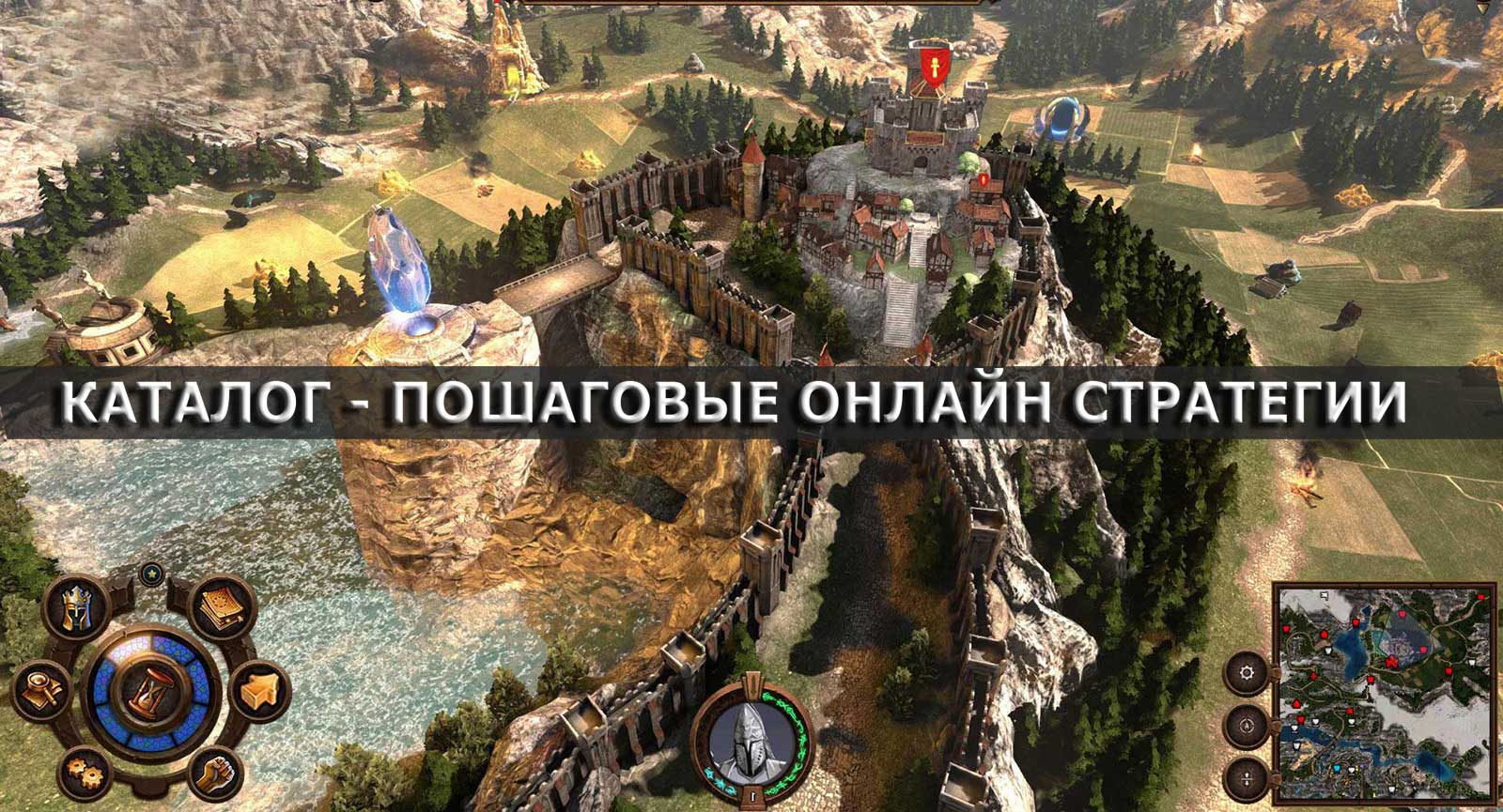 online_strategy_shag_gameli_1f