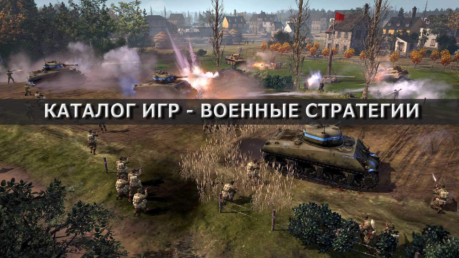 online_strategy_war_gameli_1f