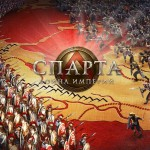 sparta-war-of-empires3f