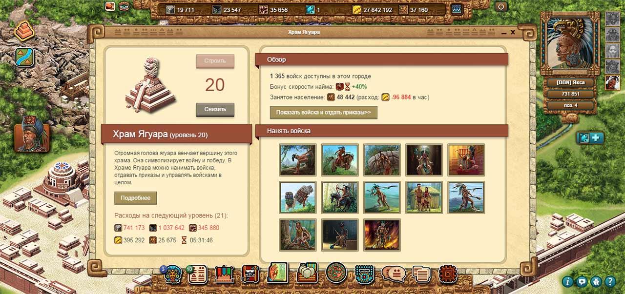 Скриншот к игре Tentlan