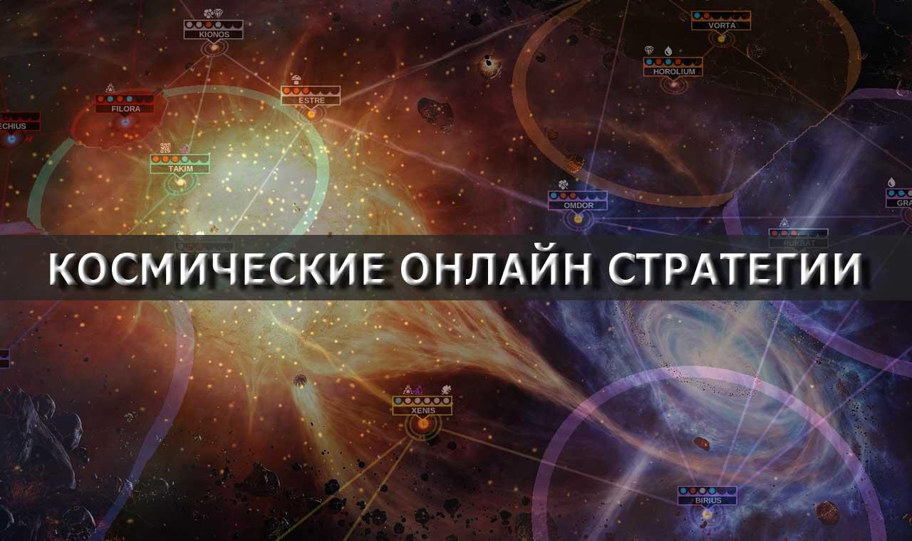 kosmos_fon_gameli-3f