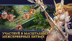 Скриншоты к игре Лига Ангелов