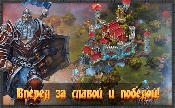 magia_vlasti-gameli-4f