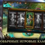 Скриншоты к игре Рождение легенды