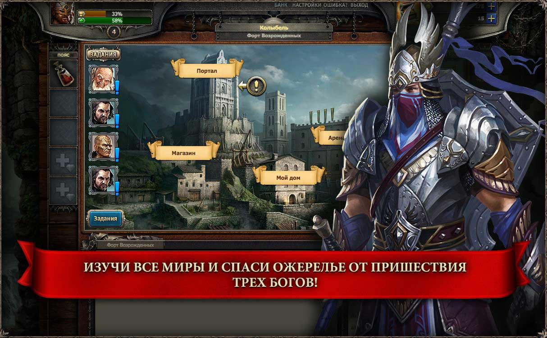 vremya_dlya_geroya_gameli-2f