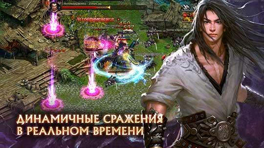 скриншоты игры Властелины стихий