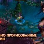 Скриншоты к игре Властелины стихий
