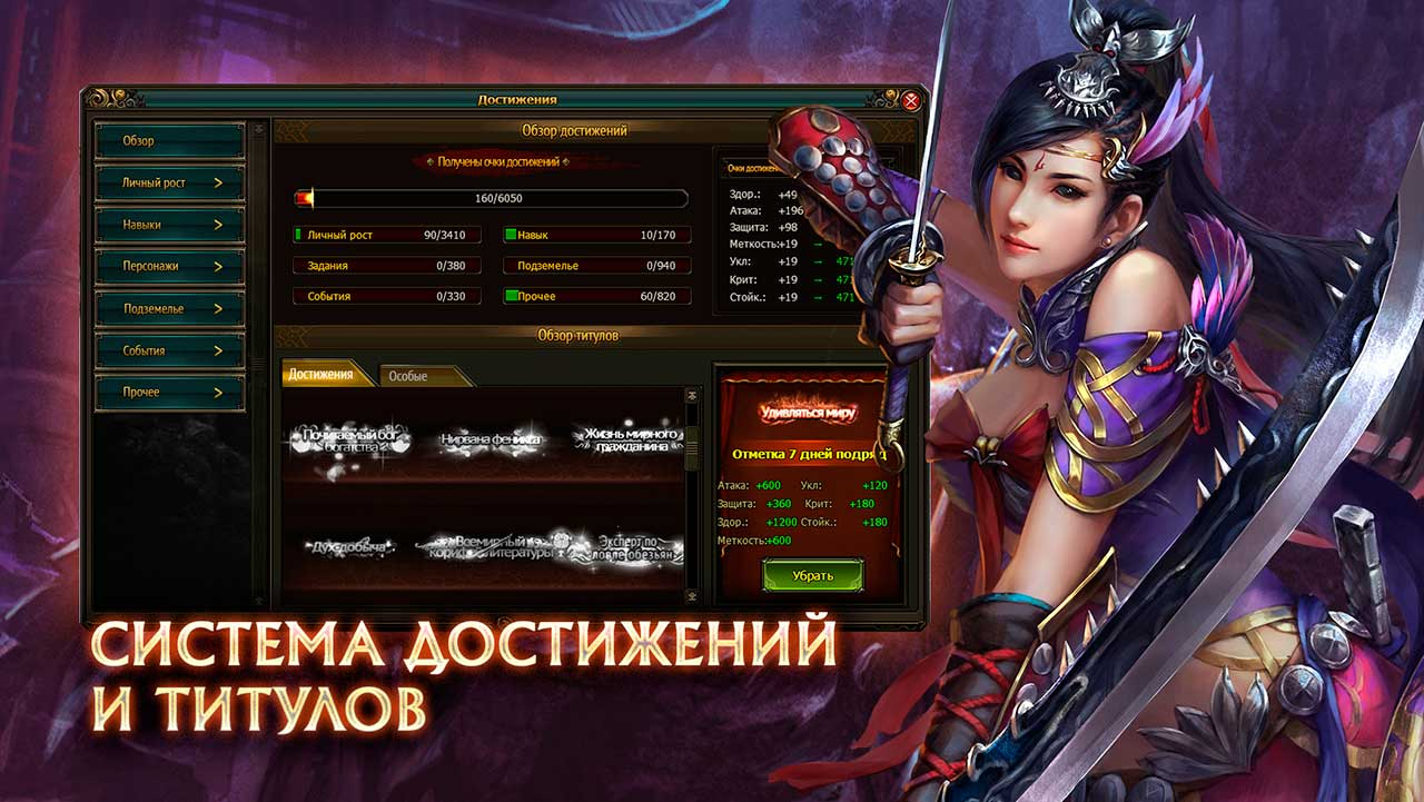 vlastelinyi-stihiy_gameli-7f