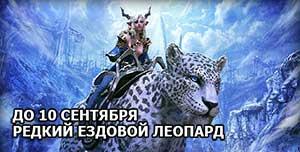 tera-online-gameli-7