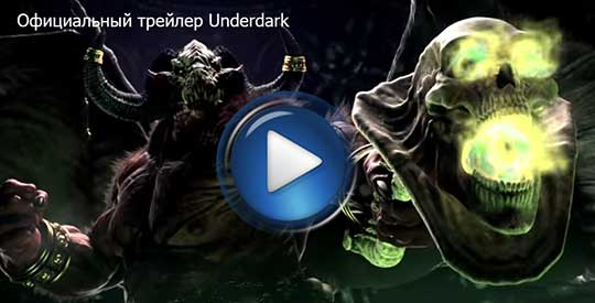 трейлер Neverwinter: Underdark