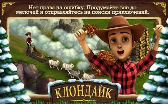 klondaik-gameli-2f