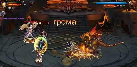 скриншоты лига ангелов: босс мира
