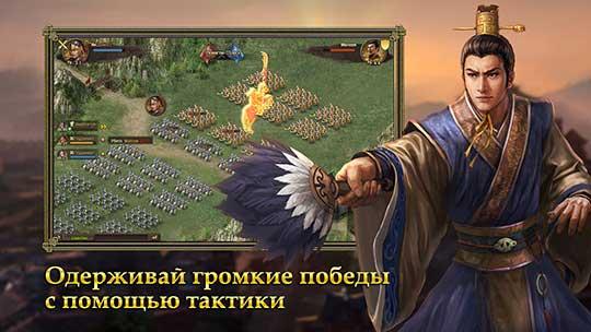 скриншоты Властители Древнего Мира
