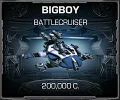Корабль BigBoy