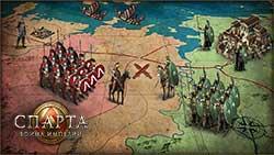 Спарта: Война Империй - сражения