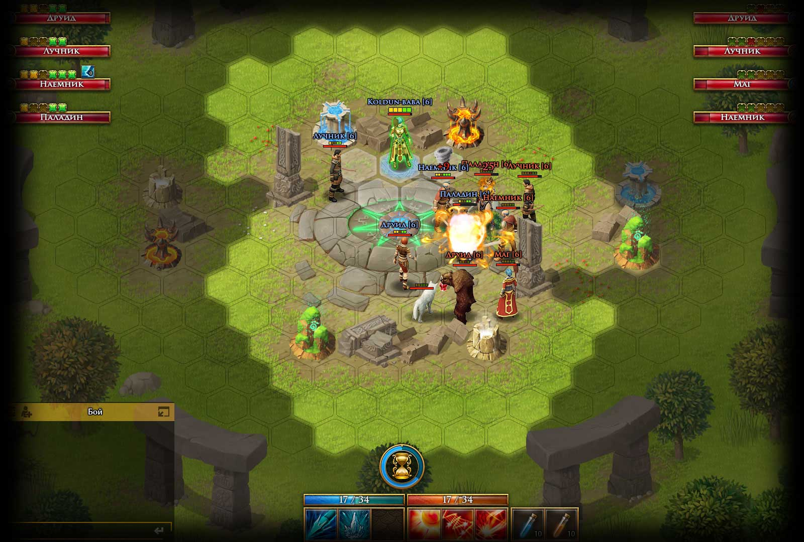 Скриншот к игре Terra Magica