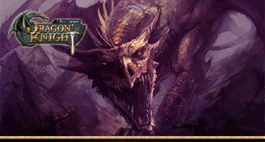 Игровой сервер Dragon Knight - Повелитель Тьмы