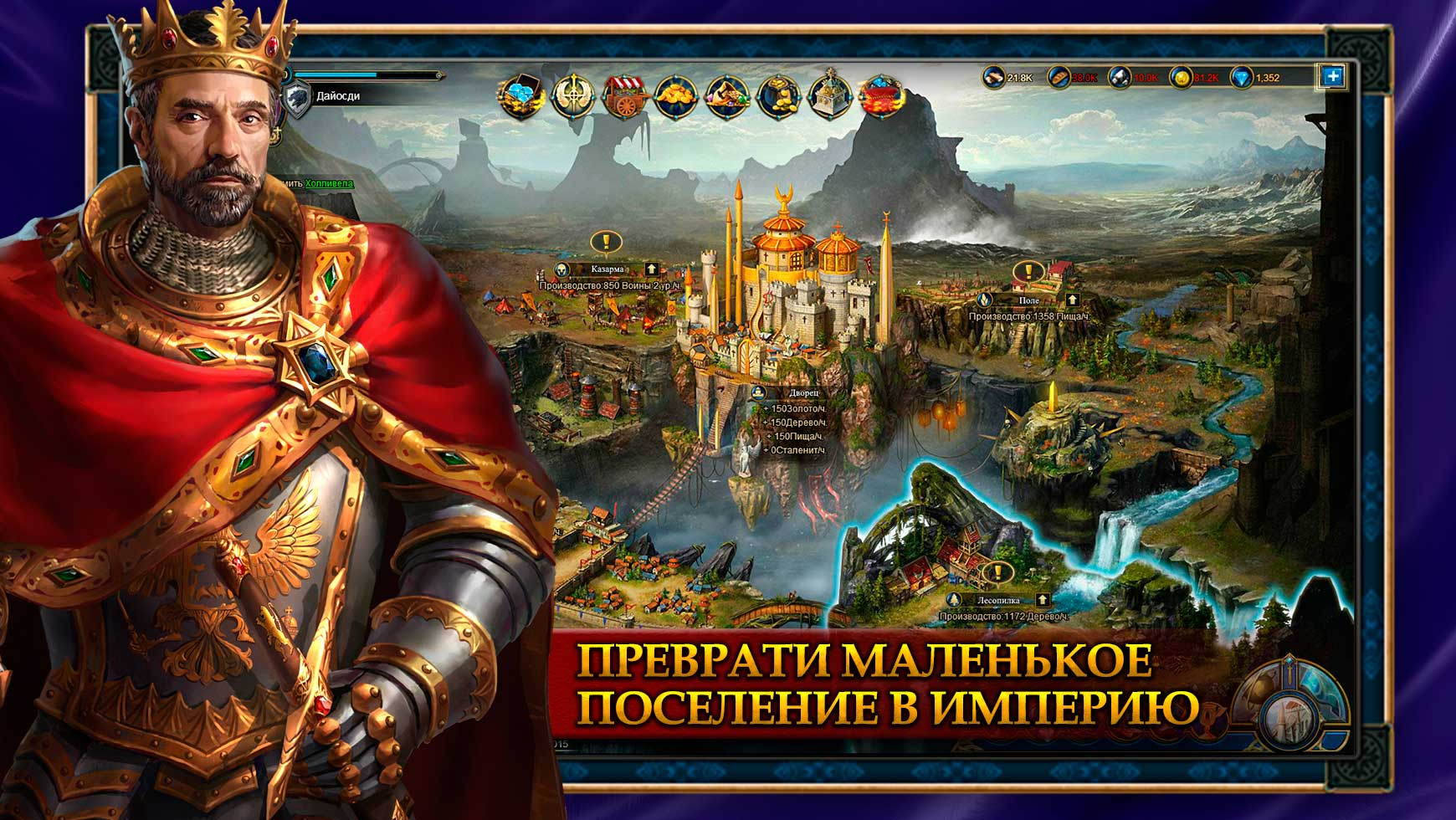 game_imperia_gameli-2f