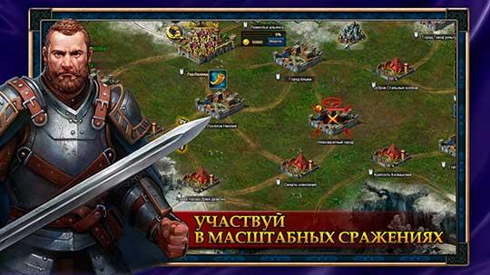 скриншоты Игра Империй