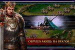 Скриншоты к игре Игра Империй