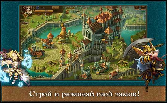 браузерная игра Герои Магии
