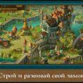 Герои Магии — Обзор игры