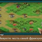 Скриншоты к игре Герои Магии