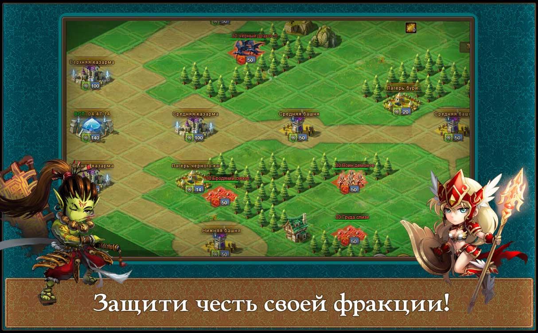 Скриншот к игре Герои Магии