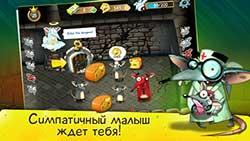 скриншоты к игре Крысы Online