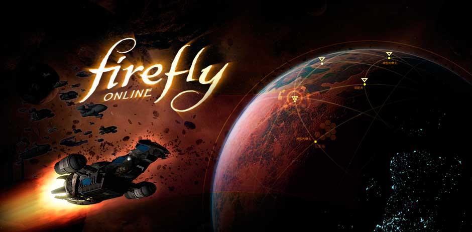 Firefly_Online_gameli2016_1f