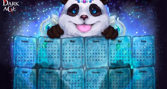 Новогодний календарь в рамках Dark Age