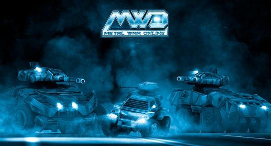 Metal War Online получила обновление