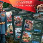 Скриншоты к игре Освобождение Европы
