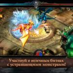 Скриншоты к игре Проклятый Трон
