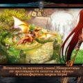 Проклятый Трон (Kingdom Rift) — Обзор игры