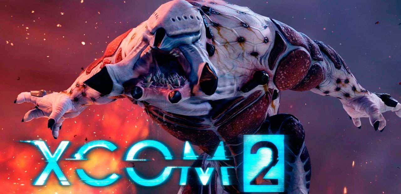 xcom2-gameli2016-1f