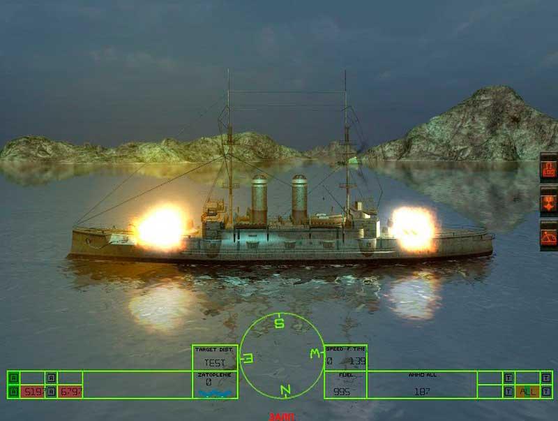Скриншот к игре Free Naval World