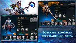 скриншоты браузерной игры Генезис