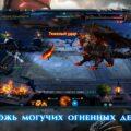 Генезис: восточный ММО-хит. Обзор игры