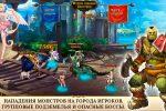 Скриншоты к игре Меч Ангелов