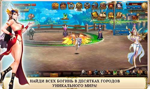 скриншоты Меч Ангелов