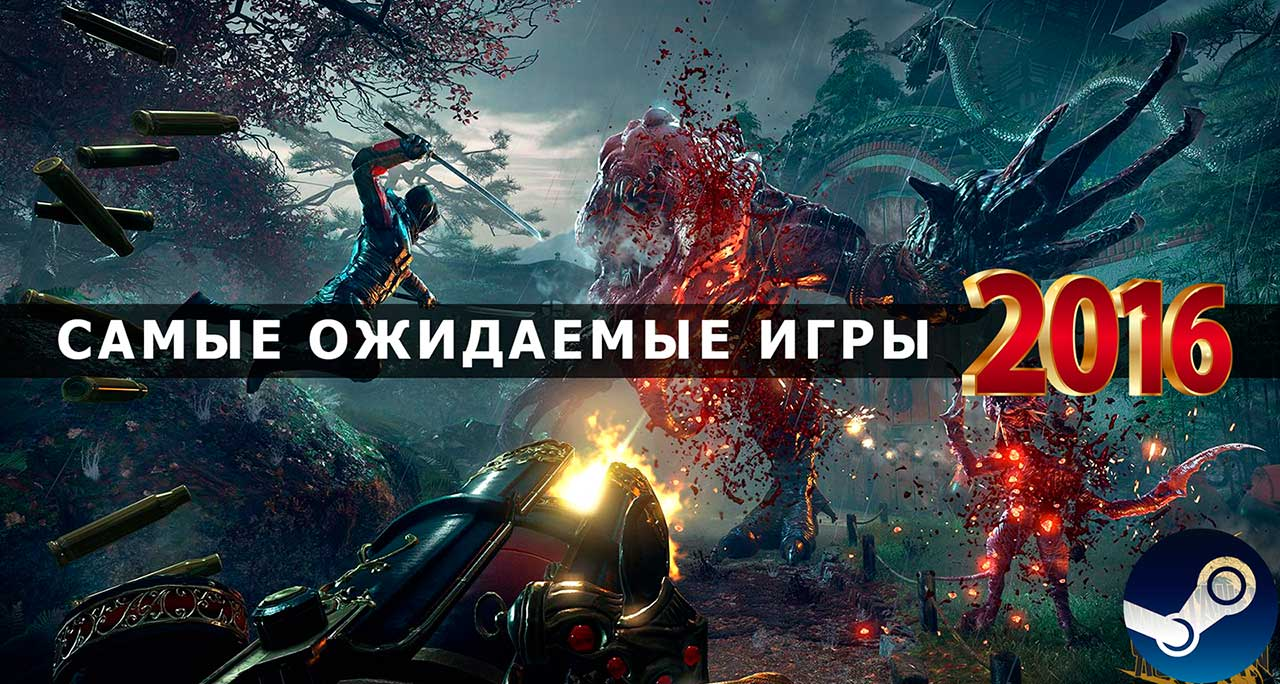 online)game2016-1f