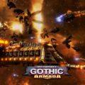 Battlefleet Gothic: Armada выйдет уже 23 марта