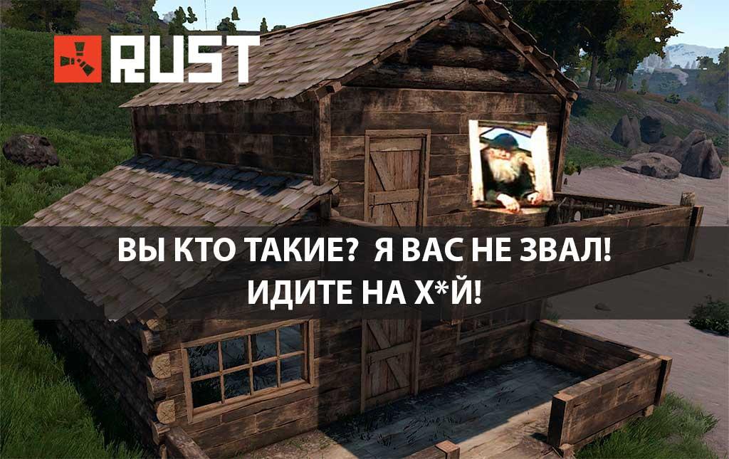 rust_gameli-4-4f