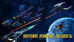 скриншоты к игре Стартрек: Чужая земля