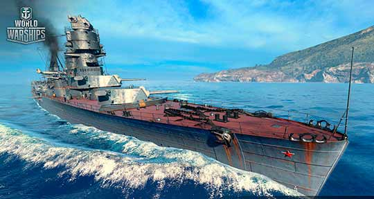 wows-gameli-2